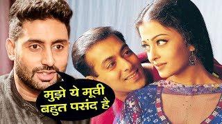 Salman Khan और Aishwarya Rai की इस फिल्म के दीवाने है Abhishek Bachchan