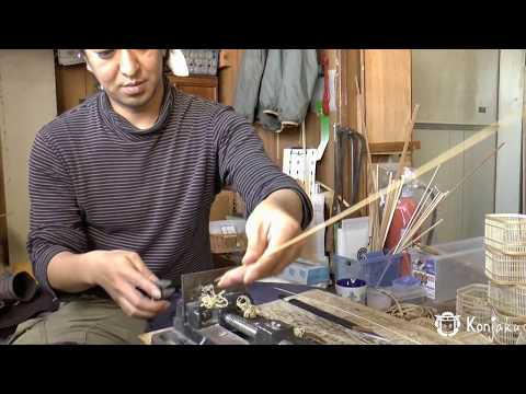 l'art du travail du bambou: Suruga Take Sensuji