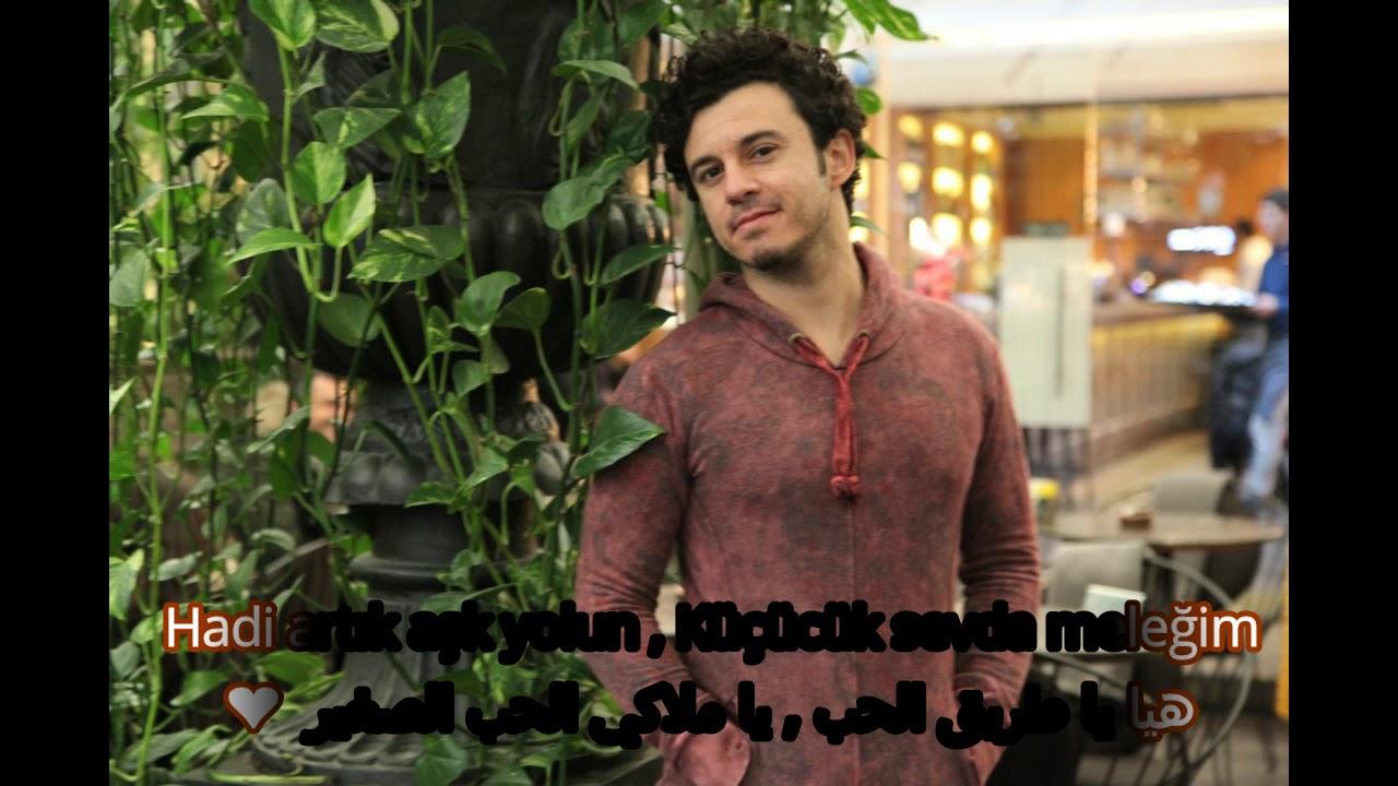 Ask Mi Lazim Lyrics مترجمة Images Səkillər