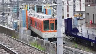 阪神8237F 分割入換(妻面先頭) 2018.05.07
