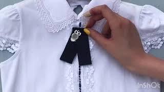 Школьная блузка для девочки Турция 684494. Обзор на брендовые детские вещи. Купить школьную блузку.