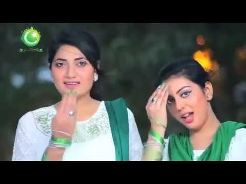 Shukriya PAKISTAN Song by Rahat Fateh Ali 2016 HD
