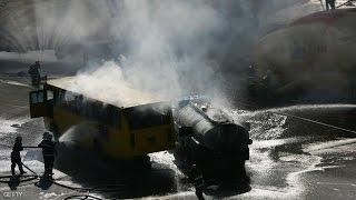 اثنان وأربعون قتيلا في حادث اصطدام بين حافلة وشاحنة في فرنسا   www.alaan.tv