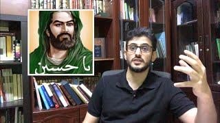 لماذا حسينيات و لا يوجد حسنيات ، أيهما أفضل الحسن أم الحسين ؟
