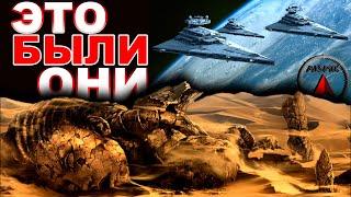 """""""АНТИЧНАЯ"""" цивилизация всего МИРА погибла ТОЛЬКО 300 лет назад!"""