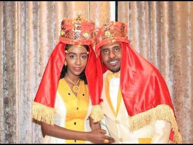 Eritrean orthodox wedding 1st  year  Anniversary
