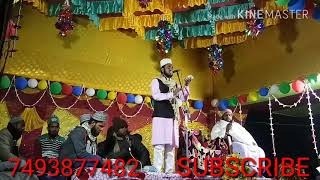 Gambar cover JALSA ME HANGAMA MCHA DIYA RABIUL ISLAM PRANPURI NE NAT PADH KR