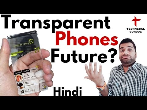 Transparent Phones | Are they the Future? | Future Smartphon