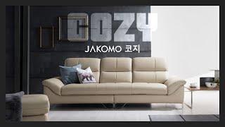 JAKOMO[자코모] | 디자인 오버뷰 | 코지 3.5…
