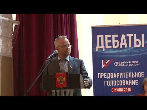 ДЕБАТЫ Смоленская область Духовщина 11.05.2018 17:00