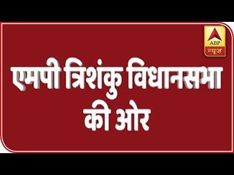 Hung Assembly In Madhya Pradesh As Per Early Trends | ABP News