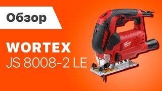 Електролобзик WORTEX JS 8008-2 LE