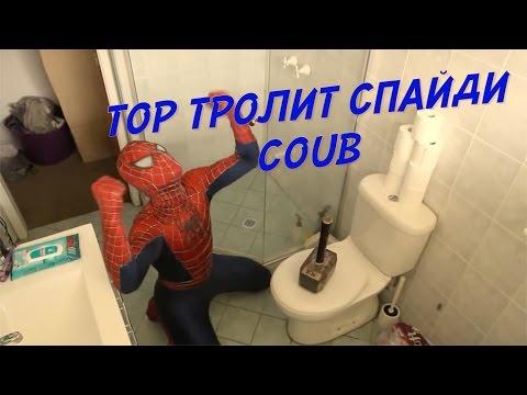 Железный человек расщедрился на 700К рублей!из YouTube · С высокой четкостью · Длительность: 3 мин29 с  · Просмотров: 676 · отправлено: 1-6-2017 · кем отправлено: Stream Admiral