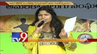 Sye ATA 2016 New Jersey - Kannanule song by Aditi Bhavaraju