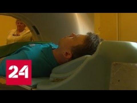 В Подмосковье можно будет заказывать лекарства и детское питание по Интернету - Россия 24
