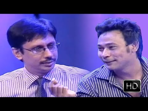 Bangla Comedy - Interview for work [HD Video]