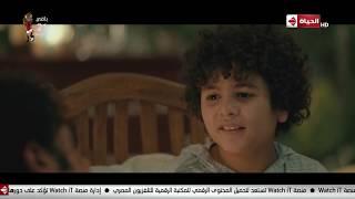 مشهد مؤثر.. صدمة الطفل كرم لما عرف إن هوجان قتل تلاتة #هوجان