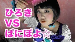 【チャンネル登録おねがいします!】 http://goo.gl/gmhWoY 12月21...