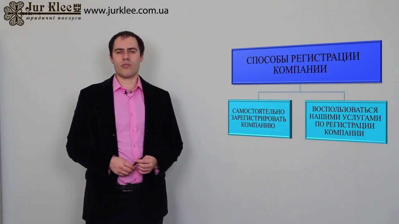 знакомства в украине киеве i