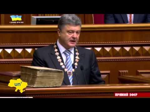 President Poroshenko takes oath of office: new Ukraine leader says annexed Crimea 'still Ukrainian'