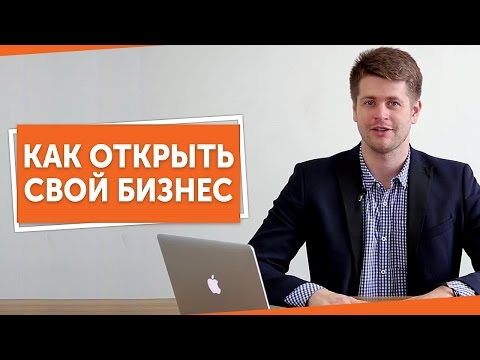 Видео Заработок на решении задач в интернете