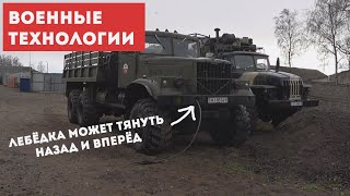 Эксклюзивная система лебёдки КрАЗ 255 - тянет назад и вперёд!!! Установил генератор 95А в Урал.