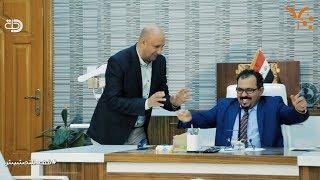 يوم (السديس ) عطلة منتصف الليل بقرار  من الحبنتي ومحمد قاسم