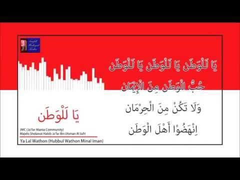 Teks Ya Lal Wathon (Hubbul Wathon Minal Iman) - Habib Ja'far bin Ustman Al Jufri (Al Ikhwan) + MP3