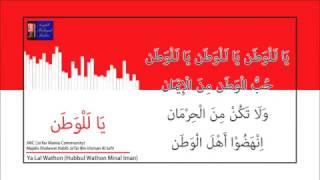 Teks Ya Lal Wathon Hubbul Wathon Minal Iman Habib Ja 39 far bin Ustman Al Jufri Al Ikhwan MP3