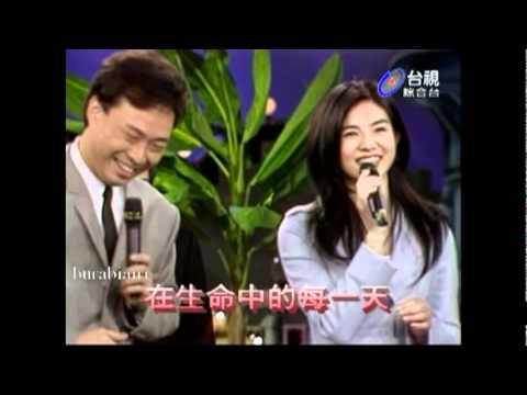 歌中劇 張菲 費玉清 楊采妮(下) 在生命中的每一天 待嫁女兒心 檢場