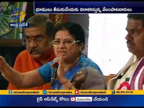 Sadavarthi land auction bidder fails to pay amount