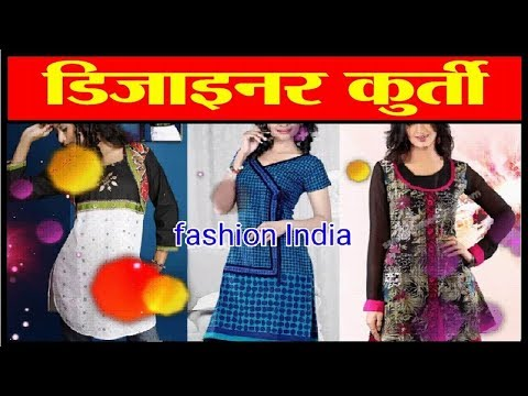Latest Kurti/Kurta Designs | college wear kurti | kurtis desigen