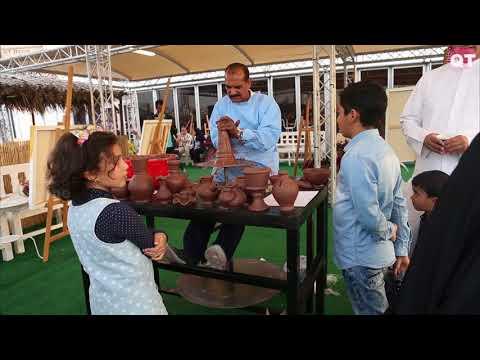 Annual Halal Qatar Festival opened at Cultural Village Foundation - Katara