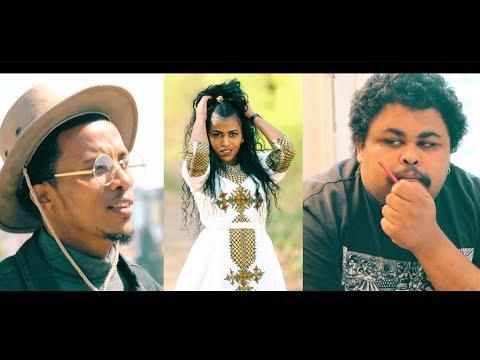 New Eritrean Music - Seare Debesay - እሳት ( Eisat )2018
