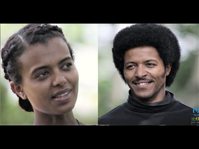 ????? ???? ?? ??? Yegzer Deldey Ethiopian Movie 2017