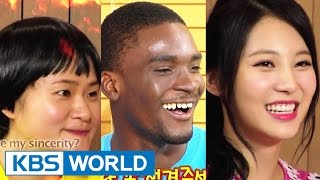 Happy Together - Hot People Special with Yura of Girl