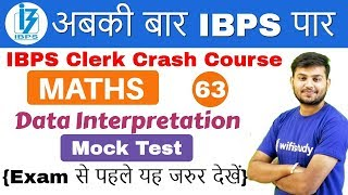2:00 PM - IBPS Clerk 2018 | Maths by Sahil Sir | Data Interpretation Mock Test