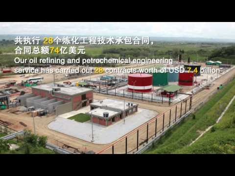 2013 Sinopec Corporate video (Chinese and English)