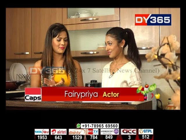 Caps ? ??????? ??? ???? || Fairy Priya Ahmed, an actress from Assam || Only on DY365 & Jonack