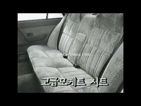 Hyundai Stellar CXL 1985 Corea Del Sur Comercial