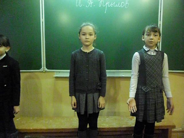 Изображение предпросмотра прочтения – «учащиеся 3 класса» читают произведение «Стрекоза и Муравей» И.А.Крылова