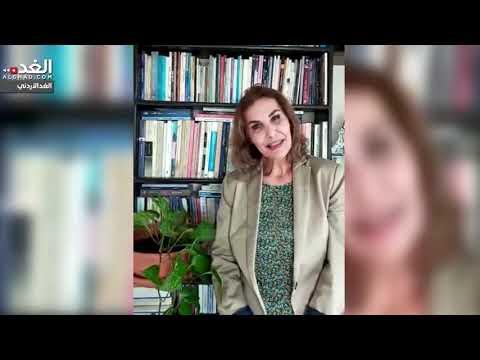 نادرة عمران ل -الغد-: لا أغادر منزلي واستغل وقتي بقراءة الروايات!  - 20:02-2020 / 3 / 25