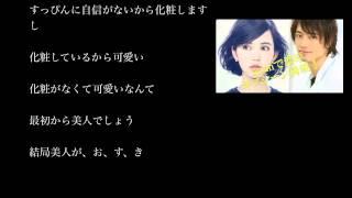 斎藤工のキスシーンが載っている、アンアン2015年3月11日に発売となる、...