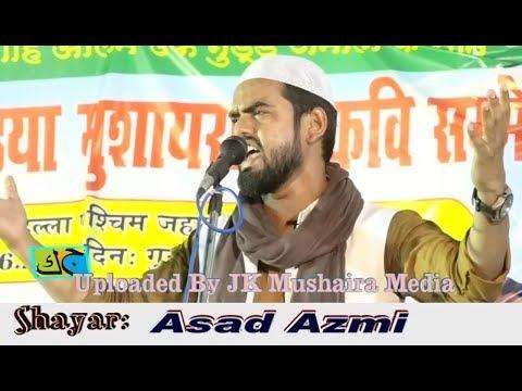 Asad Azmi All India Mushaira Jahanaganj Azamgarh 2017