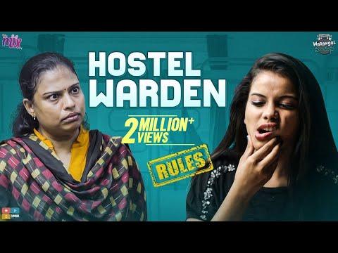 Hostel Warden |