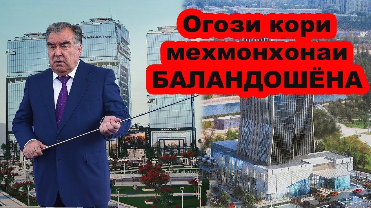 В Душанбе началось строительство современного гостиничного комплекса