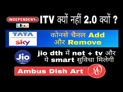 Repeat INDEPENDENT TV OR TATA SKY OR DISH TV  by MASTER SOLANKI