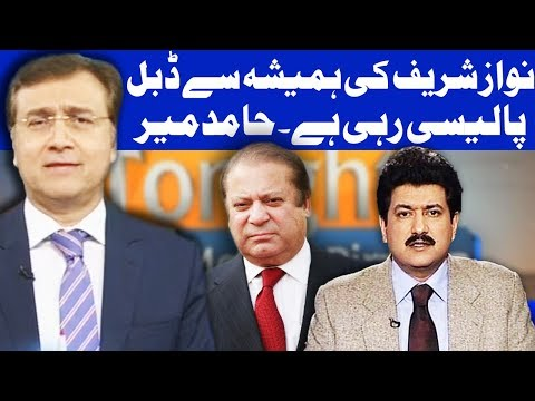 Tonight With Moeed Pirzada - Hamid Mir Special - 23 September 2017 | Dunya News