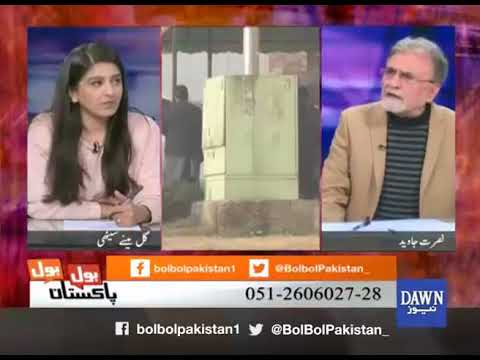 Bol Bol Pakistan - 03 January, 2018 - Dawn News