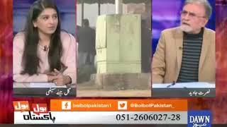 Bol Bol Pakistan - 03 January, 2018